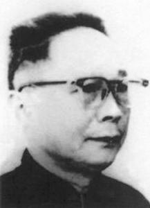 徐復觀(1903-1982)