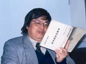 楊祖漢教授帶讀(牟宗三譯著)<<康德判斷力之批判>>  讀書會