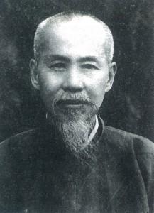熊十力(1885-1968)