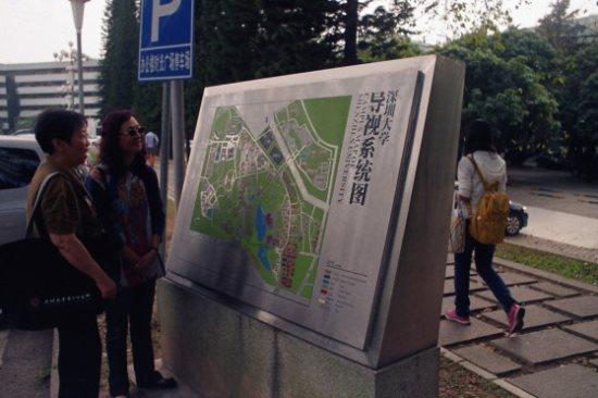 主辦單位深圳大學─李淳玲、尤惠貞看導覧