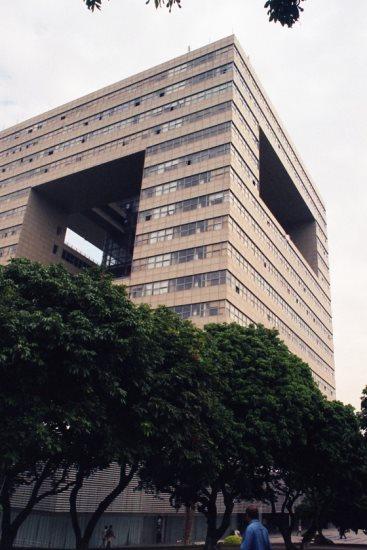 主辦單位深圳大學校景,理工學院大樓